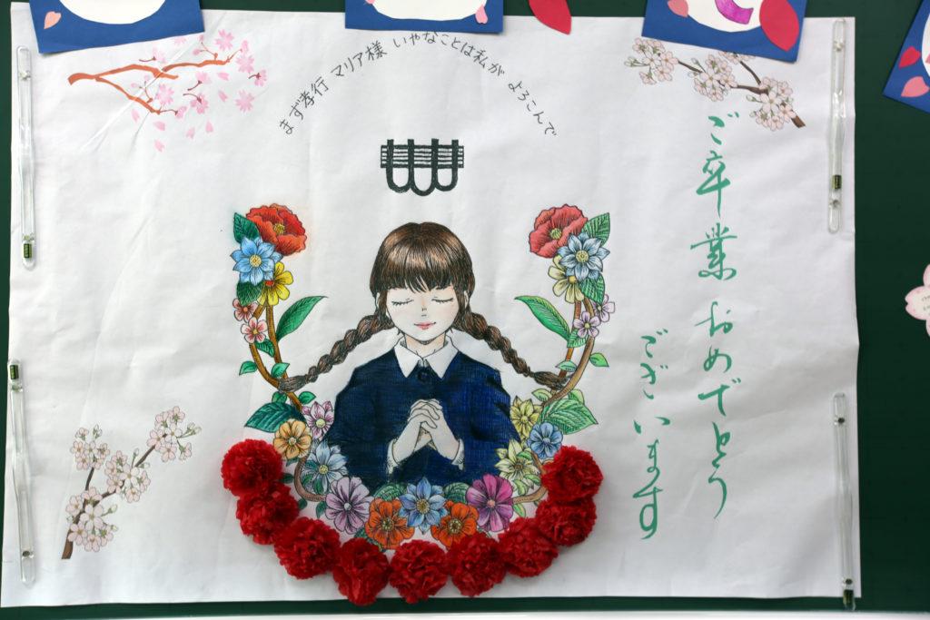 純心中学校 第73回卒業証書授与式\ title=