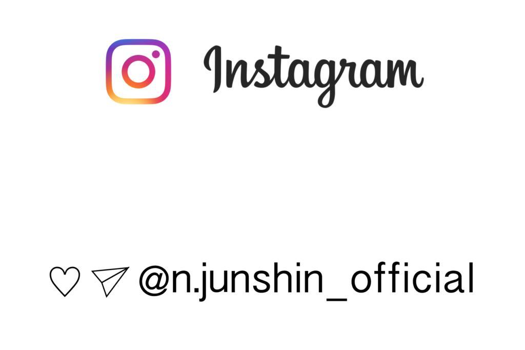 純心Instagram