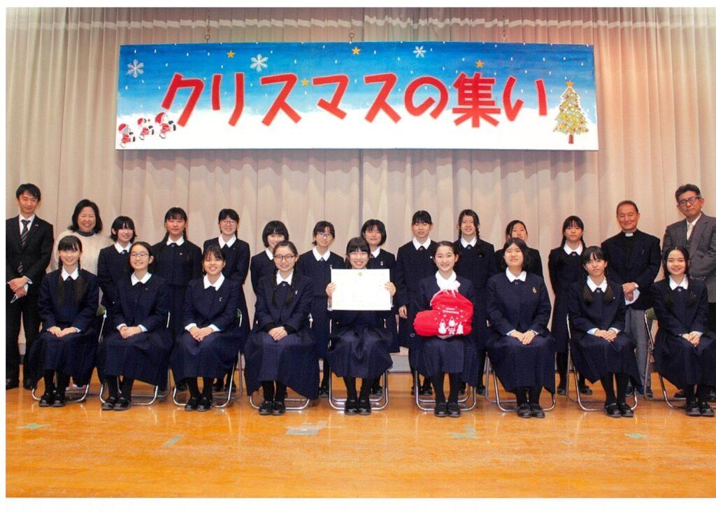 中学コーラス部の長崎刑務所慰問演奏